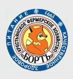 Банер Борть