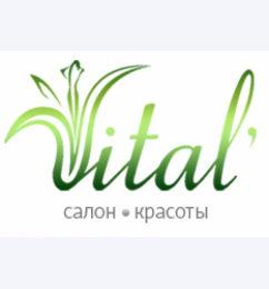 Банер Виталь