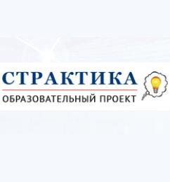 Банер Страктика