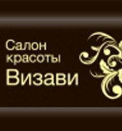 Банер Визави