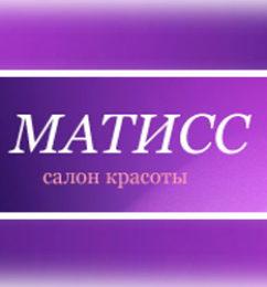 Банер Матисс